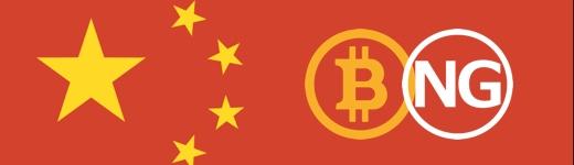 中国政府がビットコイン取引を禁止に(終値 ¥110,000)